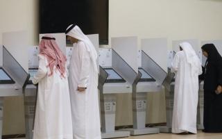 الصورة: «اللجنة الوطنية» تعتمد نظام «الصوت الواحد» في انتخابات «الوطني 2019»