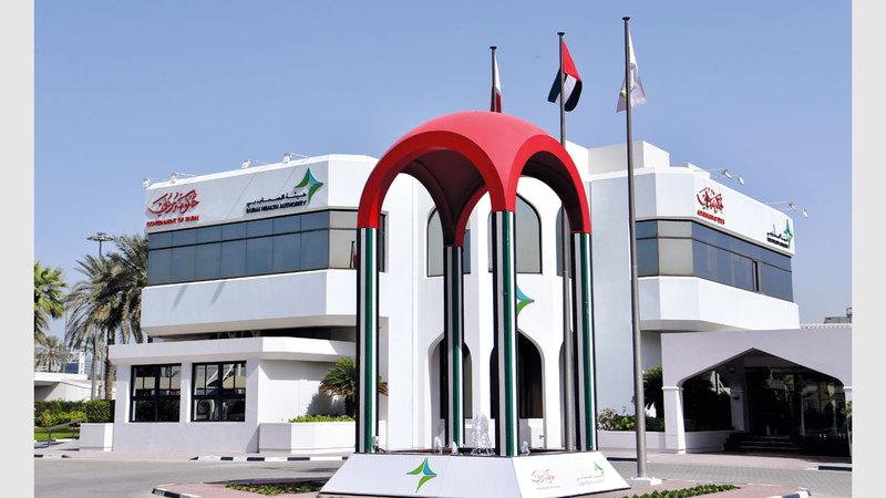 «صحة دبي» تنفذ مسارات تطويرية لرفع مستوى كفاءة المنشآت الصحية في الإمارة. أرشيفية