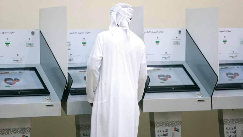 استلام طلبات الترشح من الراغبين في خوض الانتخابات يعد أهم مهام اللجنة. أرشيفية