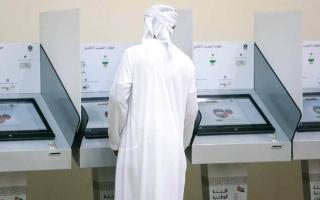 الصورة: «الوطنية للانتخابات» تحدد مقار وأعضاء لجان الإمارات