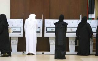 الصورة: نشر الوعي الانتخابي بين المواطنين بـ «5 مطبوعات»