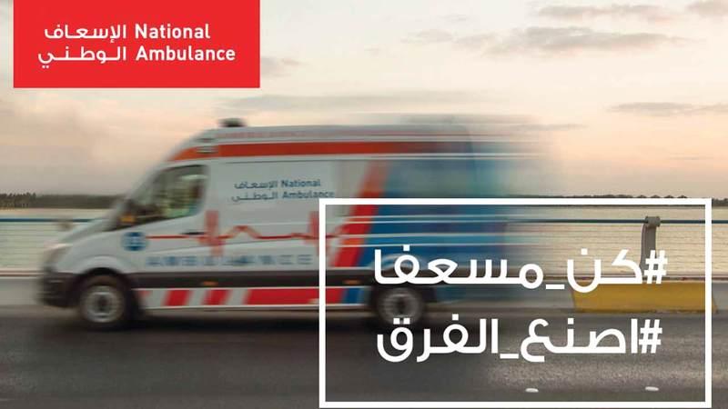 تعاون المبلغين واتباعهم إرشادات الإسعافات يسهمان في إنقاذ المرضى. من المصدر