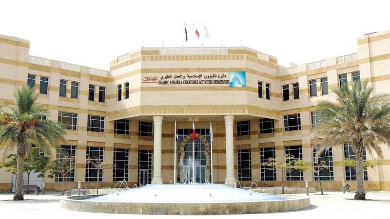 «إسلامية دبي» تعمل على تعزيز جهود الحكومة في مواكبة القضايا المعاصرة. أرشيفية