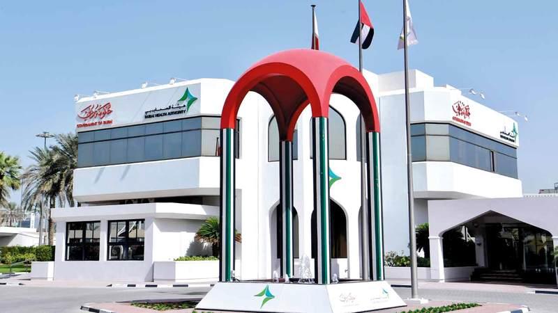 «صحة دبي» تنفذ حزمة من المحفزات الاستثمارية للمؤسسات الصحية العالمية. أرشيفية