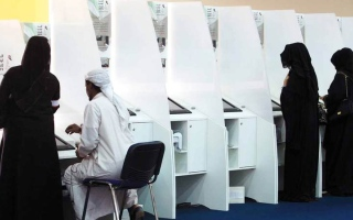 الصورة: 6 حالات تبطل «التصويت اليدوي» في انتخابات «الوطني 2019»