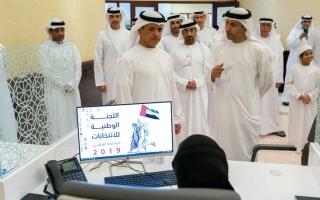 الصورة: افتتاح مقر لجنة إمارة أبوظبي لانتخابات «الوطني 2019» في «غرفة أبوظبي»