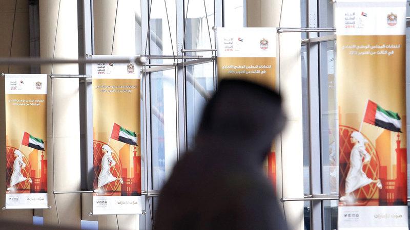 3 أعضاء نجحوا في انتخابات «2015» أعلنوا إعادة الترشح في نسخة 2019. أرشيفية