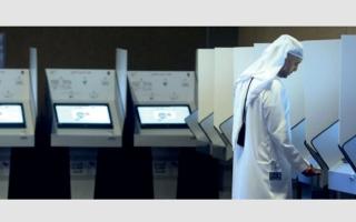 الصورة: «الوطنية للانتخابات» تحدّد 3 عقوبات تأديبية لردع الناخبين المخالفين