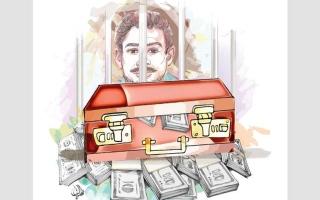 الصورة: رجل أعمال في دبي يكتشف سرقة 17.5 مليون درهم من حسابه البنكي بعد 4 سنوات