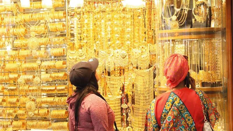 أسواق الذهب شهدت توسعاً في طرح العروض لتنشيط المبيعات. أرشيفية