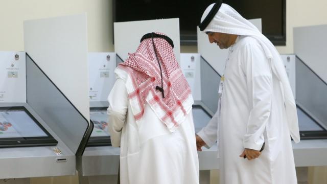 مواطنون على «تويتر» يحددون 10 صفات لأعضاء «الوطني» الجدد - الإمارات اليوم
