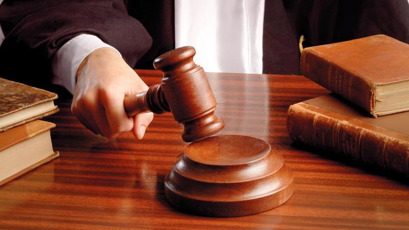العدالة الأميركية يشوبها القصور. غيتي