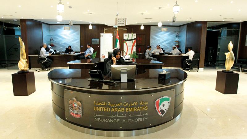 هيئة التأمين: دبي سجلت أعلى مطالبات مدفوعة مع 10 مليارات درهم. أرشيفية