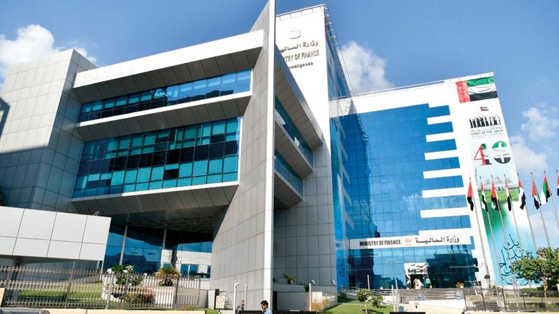 وزارة المالية أكدت أن القرار بدأ العمل به اعتباراً من مطلع الشهر الجاري. أرشيفية