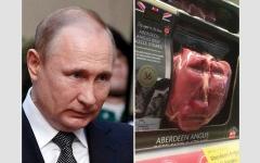 الصورة: أوجه تشبه بوتين وترامب وغيرهما من المشاهير على مواد غذائية