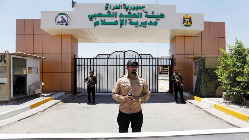 الميليشيات المسلحة مرتبطة بإيران. أرشيفية