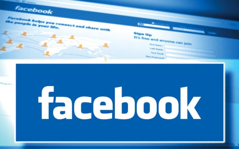 الصورة: 5 مليارات دولار غرامة على «فيس بوك» في أميركا بسبب الخصوصية