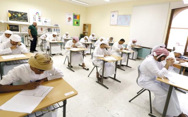 الصورة: 91 مركزاً للذكور مقابل 53 للإناثفي قوائم أوائل الثانوية