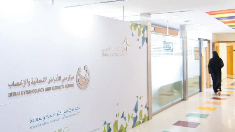 4790 طفلاً عدد مواليد المركز منذ تأسيسه حتى نهاية يونيو الماضي. تصوير: أحمد عرديتي