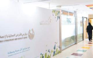 الصورة: «دبي للإخصاب» يتجاوز نسب النجاح العالمية في عمليات الحمل بـ 17%