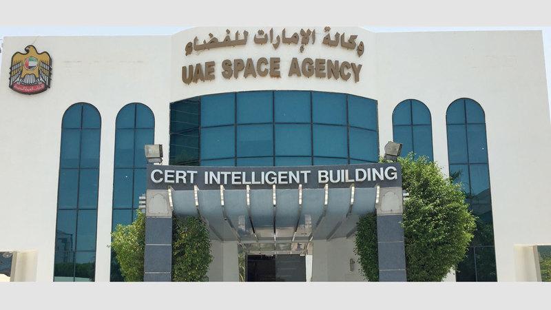 وكالة الإمارات للفضاء عملت على استراتيجية وطنية لقطاع الفضاء مدتها 10 سنوات. أرشيفية