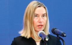 الصورة: أوروبا تدعو موسكو إلى الحفاظ على معاهدة الصواريخ النووية