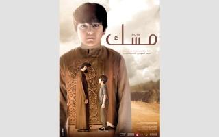 الصورة: «مسك» الإماراتي في «جاغران السينمائي»