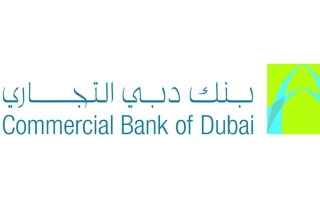 الصورة: شراكة بين «دبي التجاري» و«الفردان» لإصدار الدرهم الإلكتروني