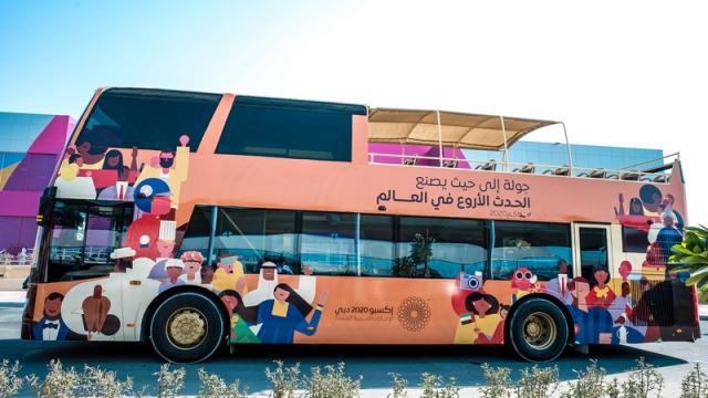 «إكسبو دبي» لسكان الإمارات: كونوا أول الزوار - الإمارات اليوم