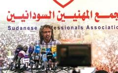 الصورة: «تجمع المهنيين» السوداني: نرفض الحصانة المطلقة للمسؤولين