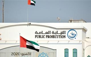 الصورة: رشوة 100 درهم تقود مندوب مبيعات إلى جنايات دبي