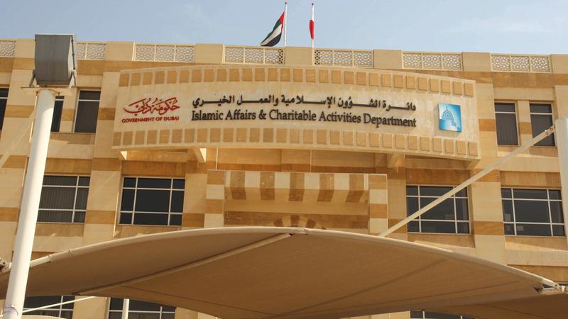 «إسلامية دبي» تسهم في تنفيذ الخطط الإسكانية للمواطنين. أرشيفية