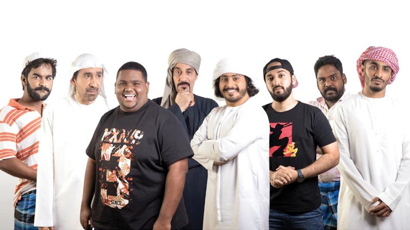 أبطال الفيلم يراهنون على جرعة طريفة من الكوميديا. الإمارات اليوم