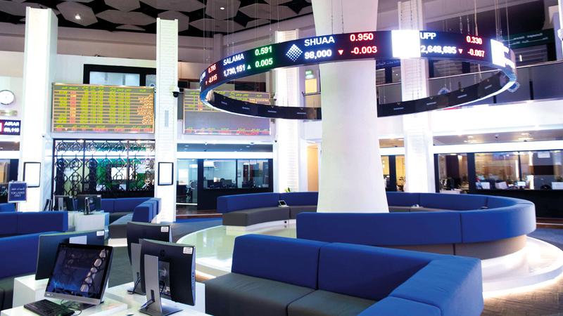 مؤشر دبي المالي أغلق عند 2762.98 نقطة. أرشيفية