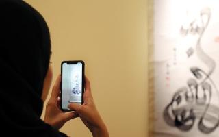 الصورة: 40 لوحة فنية تسرد قصة تطور الخط العربي