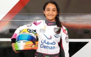 الصورة: حمدة القبيسي تخوض سباق «الفورمولا 4»
