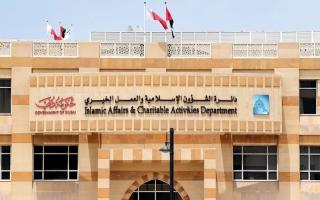 الصورة: «إسلامية دبي» ترصد 38 مخالفة لآلية جمع التبرعات في النصف الأول