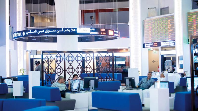 مؤشر سوق دبي المالي أغلق عند 2832.53 نقطة. أرشيفية