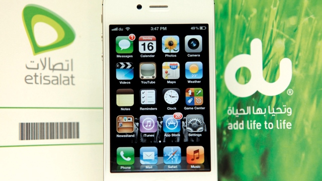 AED 4 4 Billion Net Profits for Etisalat Group - Teller Report