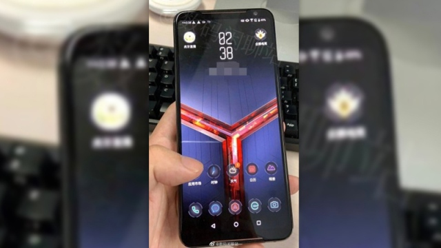 Asus introduces a smart phone dedicated to gaming - International News