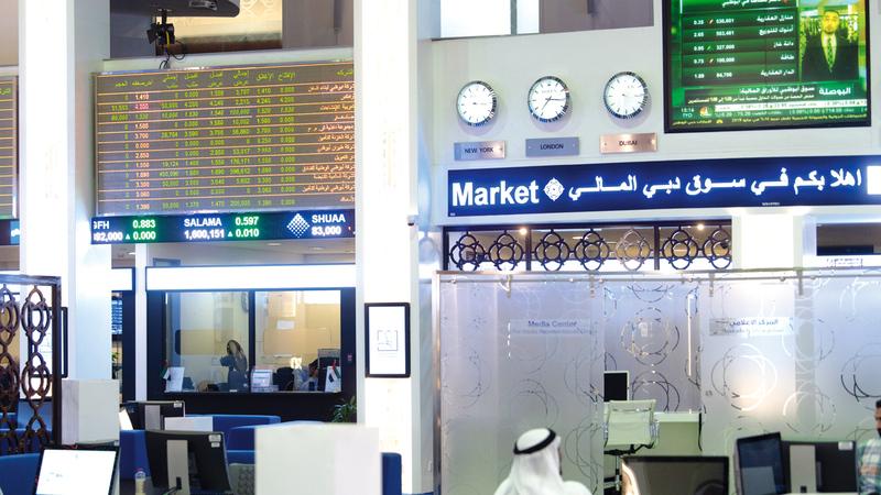 المؤسسات اتجهت نحو الشراء في «دبي المالي» بصافٍ بلغ 466.3 مليون درهم. تصوير: أحمد عرديتي