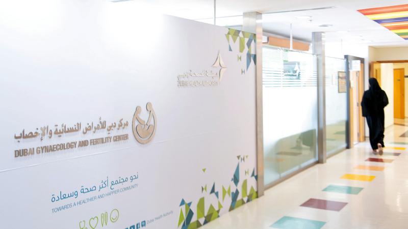 المركز يقدم 15 خدمة لمرضى العقم وتأخر الإنجاب. تصوير: أحمد عرديتي