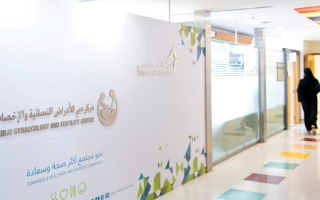 الصورة: «صحة دبي» تنفذ برامج ومبادرات مجتمعية لزيادة الخصوبة