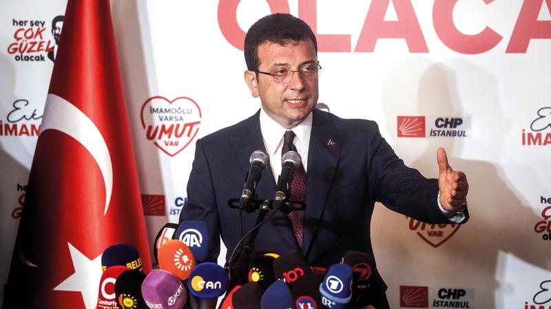 فوز إمام أوغلو في إسطنبول يمثل فرصة مهمة للانتخابات الوطنية. غيتي