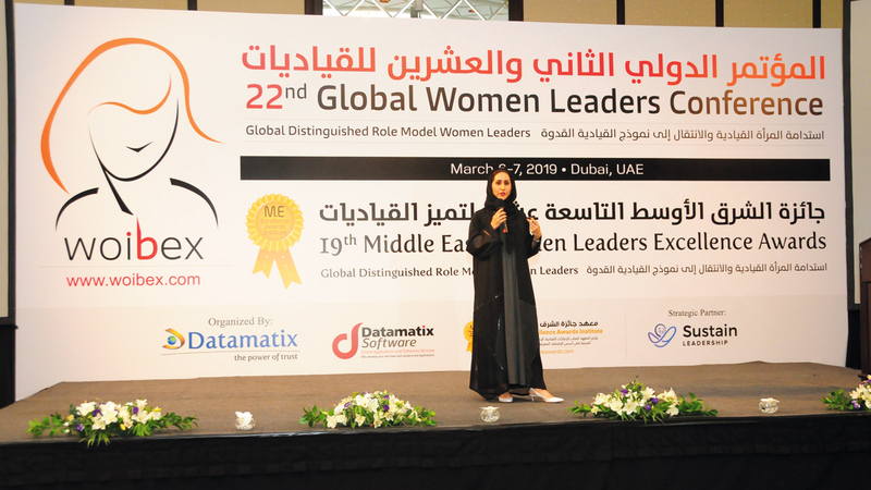 ليلى حصلت على العديد من الجوائز منها جائزة الشرق الأوسط للتميز الـ 14 للقياديات. من المصدر