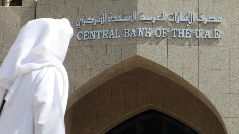 «المركزي»: الودائع المصرفية سجلت زيادة قدرها 15 مليار درهم خلال يونيو 2019. تصوير: إريك أرازاس