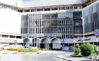 الصورة: تطوير «الحوادث» و«العمليات» في مستشفى صقر برأس الخيمة