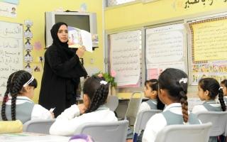 الصورة: 5 مقترحات لدعم تعلم «العربية» وطرق تدريسها