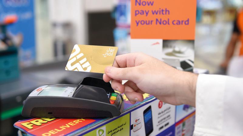 المبادرة تشجع الأفراد على استخدام بطاقة نول. من المصدر