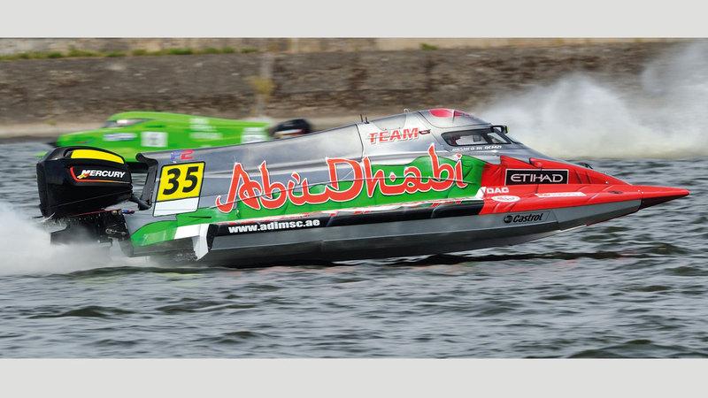 «أبوظبي 35» خلال السباق في توسنبرغ. من المصدر